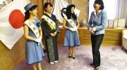 第34代 倉敷小町が倉敷市長を表敬訪問