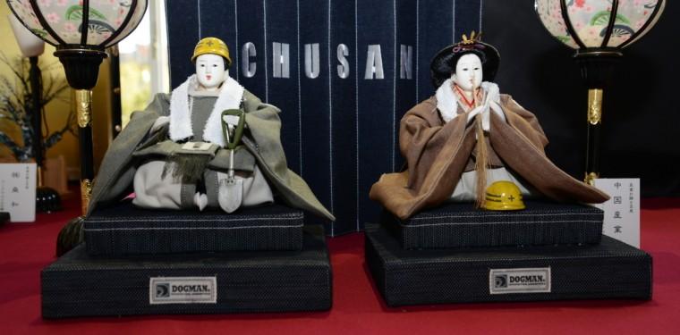 倉敷雛めぐり2017 児島市民交流センター