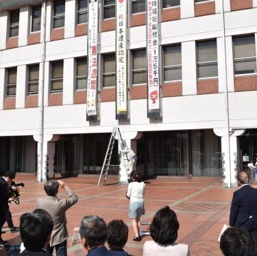 倉敷市のストーリーが「日本遺産」に認定されました 1-3