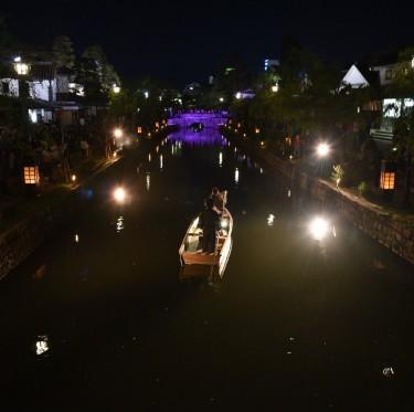 ハートランド倉敷 開幕 2-2