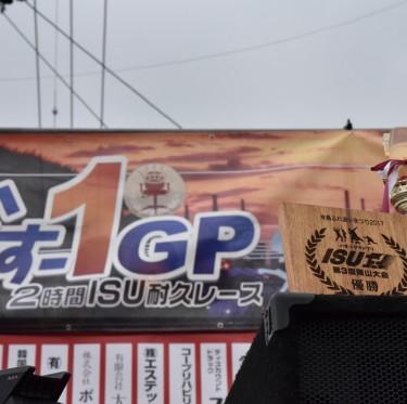 いす1-GP第3回岡山大会 1-2