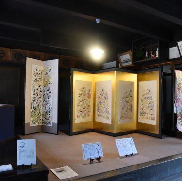 倉敷屏風祭と素隠居 2-2