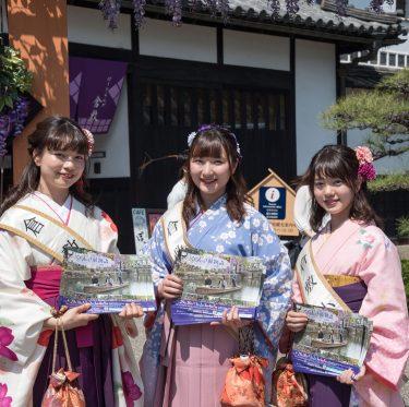 くらしき藤物語~第38回ハートランド倉敷が開幕! 1-2