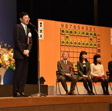 第23期大山名人杯倉敷藤花戦 1-4