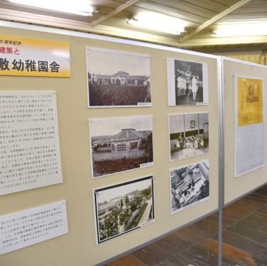 旧倉敷幼稚園園舎建設100周年記念事業 2-2