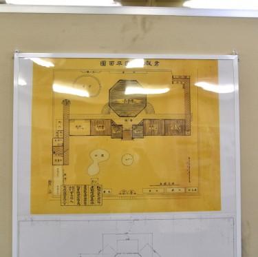 旧倉敷幼稚園園舎建設100周年記念事業 2-3
