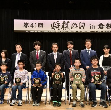 第23期大山名人杯倉敷藤花戦 2-1