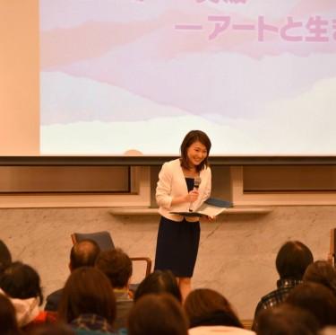 インディゴの恋人トークショー「鶴太郎×美波-アートと生きる」 1-3