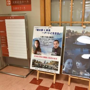 インディゴの恋人トークショー「鶴太郎×美波-アートと生きる」 3-2