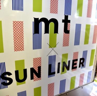 ラッピングトレイン mt×SUNLINER 倉敷駅へ! 2-4