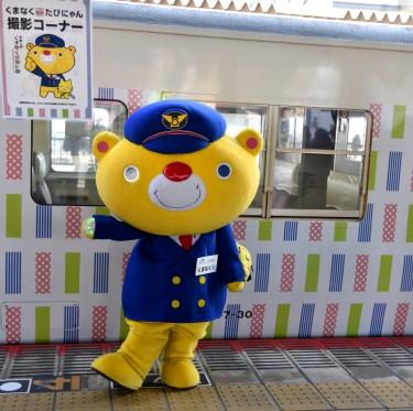 ラッピングトレイン mt×SUNLINER 倉敷駅へ! 3-4