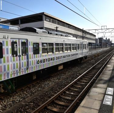 ラッピングトレイン mt×SUNLINER 倉敷駅へ! 3-3