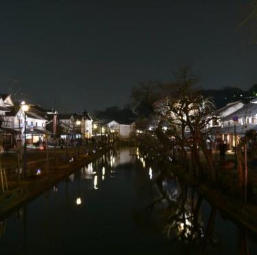 倉敷春宵あかり 2月27日(土) 3-4