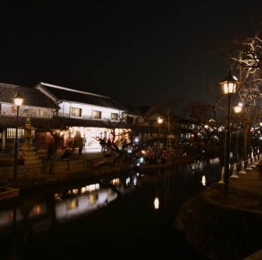 倉敷春宵あかり 2月27日(土) 3-1