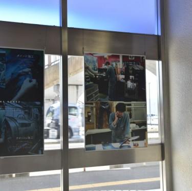JR児島駅ジーンズ装飾第2弾とデニムガールズコレクション 4-2