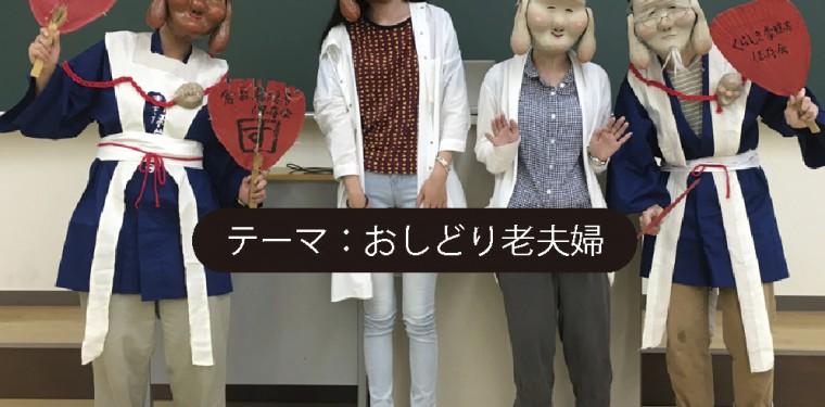 芸科大学生・素隠居が美観地区に登場!