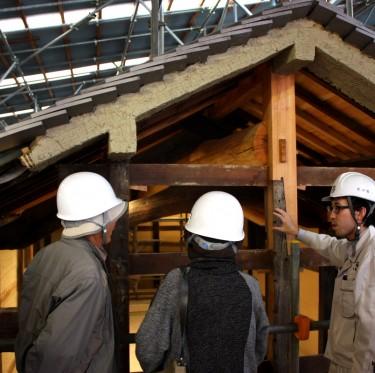 重要文化財 井上家住宅 保存修理工事 現地見学会 参加してきました 1-2