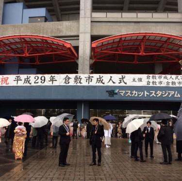 平成29年倉敷市成人式 1-2