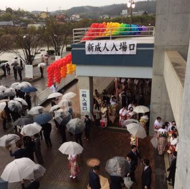 平成29年倉敷市成人式 1-3