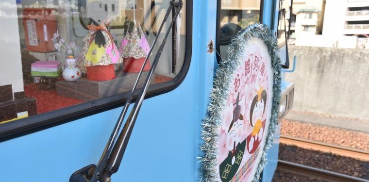 倉敷雛めぐり2017 水島臨海鉄道 雛列車出発式