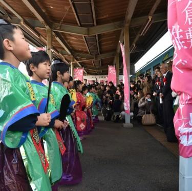 倉敷雛めぐり2017 水島臨海鉄道 雛列車出発式 2-2