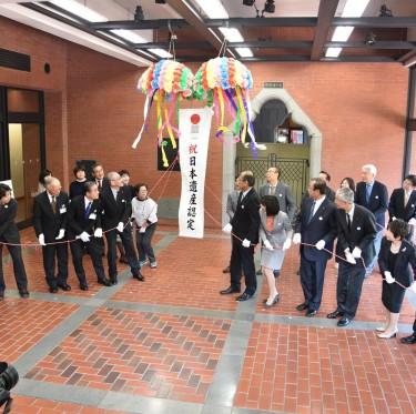 倉敷市のストーリーが「日本遺産」に認定されました 1-2
