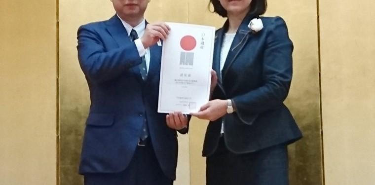 倉敷市のストーリーが「日本遺産」に認定されました