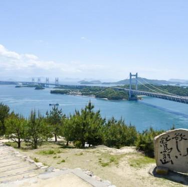 GWも最終日 瀬戸内海の絶景はいかがですか 2-1