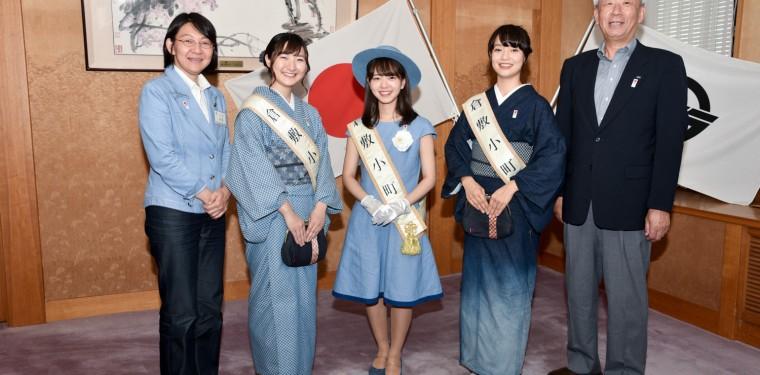 第35代倉敷小町が伊東市長を訪問