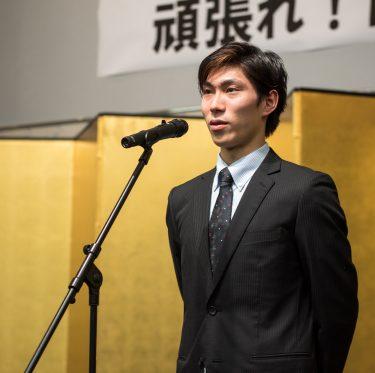 田中刑事選手 平昌冬季五輪壮行式 1-1