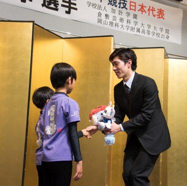 田中刑事選手 平昌冬季五輪壮行式 2-3