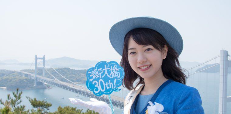 瀬戸大橋 開通30周年!