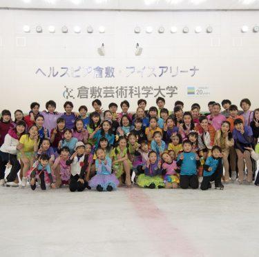 第7回OH!縁(応援)感謝DAY 1-2