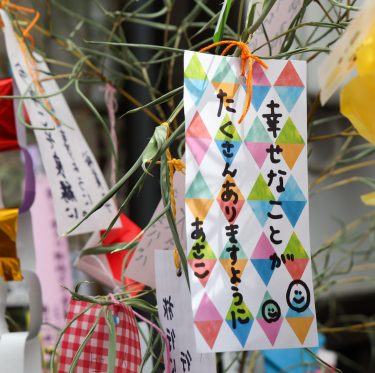 倉敷美観地区・七夕飾り 3-1