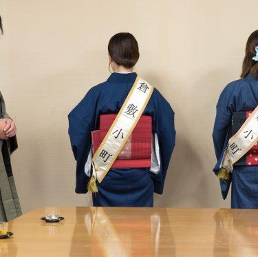 第36代 倉敷小町の市長表敬訪問 1-2