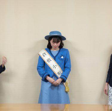 第36代 倉敷小町の市長表敬訪問 1-3
