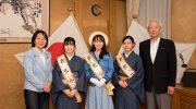 第37代倉敷小町が伊東市長を訪問しました!