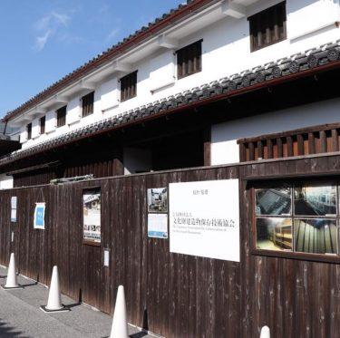 2019 井上家住宅の保存修理 1-2