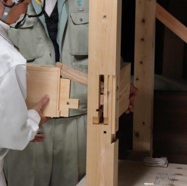 2019 井上家住宅の保存修理 3-1