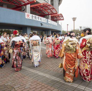 令和元年度倉敷市成人式が開催されました! 1-3