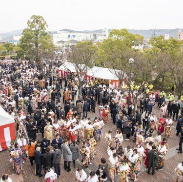 令和元年度倉敷市成人式が開催されました! 1-2
