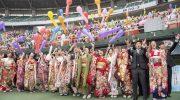 令和元年度倉敷市成人式が開催されました!