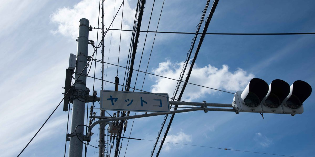 倉敷市内の珍しい地名