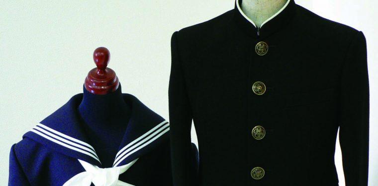 学生服生産日本一のまち